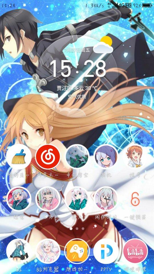 Screenshot_2018-07-27-15-28-42_compress.png