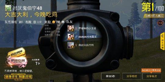 Screenshot_2018-03-22-20-09-02_compress.png