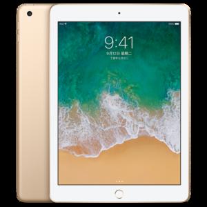 苹果【iPad 2017款 9.7英寸】WIFI版 金色 128G 国行 95新 真机实拍