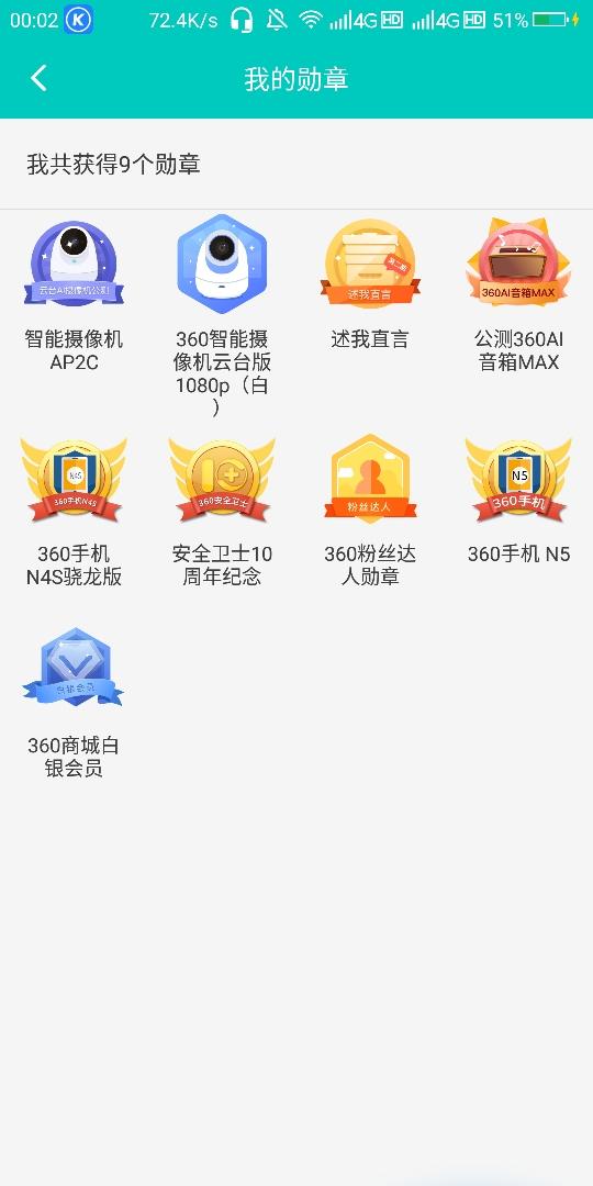 Screenshot_2021-02-19-00-02-48.jpg