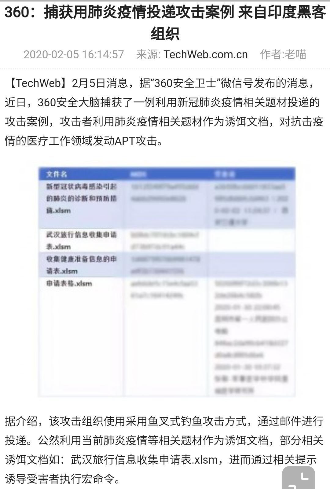 Screenshot_2020-02-08-10-22-15.png