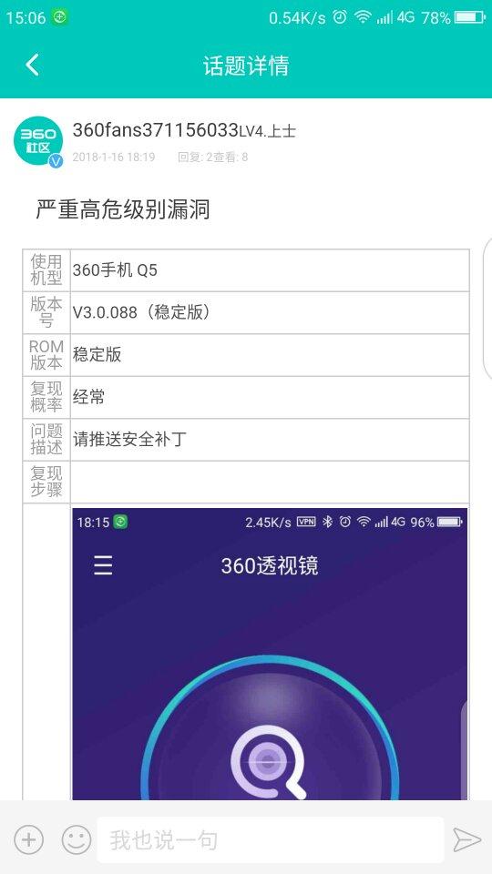 Screenshot_2018-01-17-15-06-13_compress.png