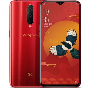 oppo【R17 Pro】全网通 红色 8G/128G 国行 7成新