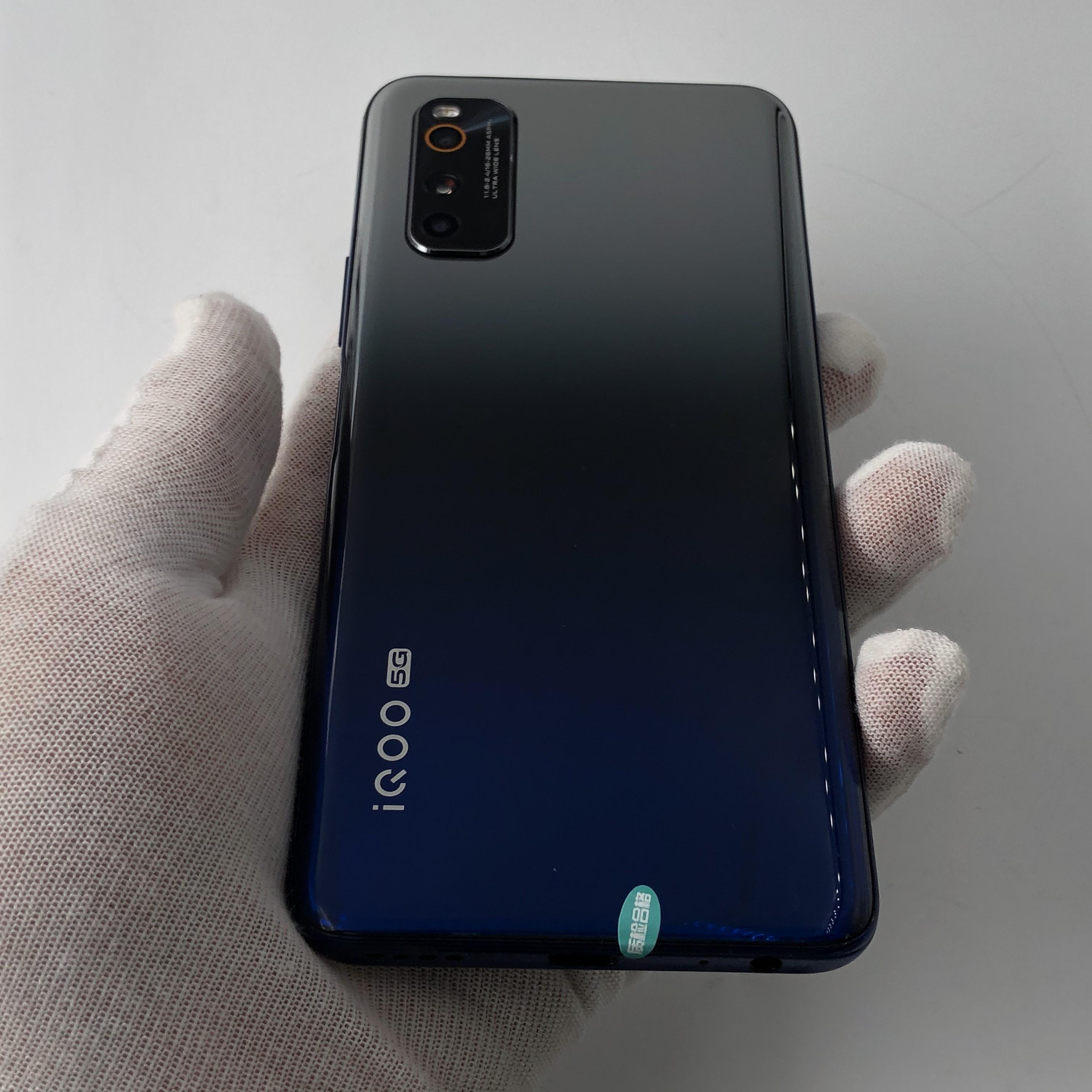 vivo【iQOO Neo3 5G】5G全网通 夜幕黑 6G/128G 国行 8成新