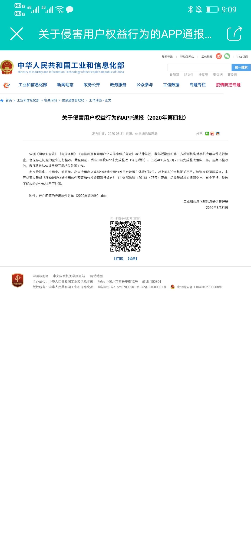 Screenshot_20200912_090925_com.qiku.bbs.jpg