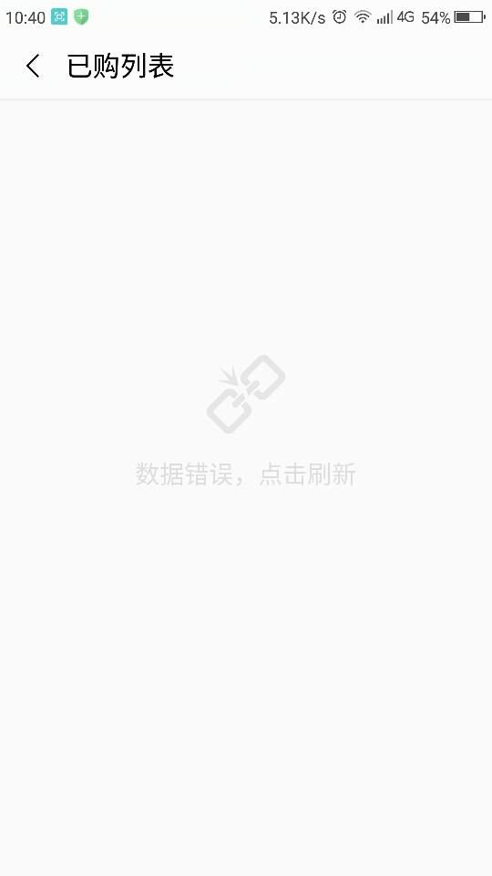 Screenshot_2019-02-11-10-40-21.jpg