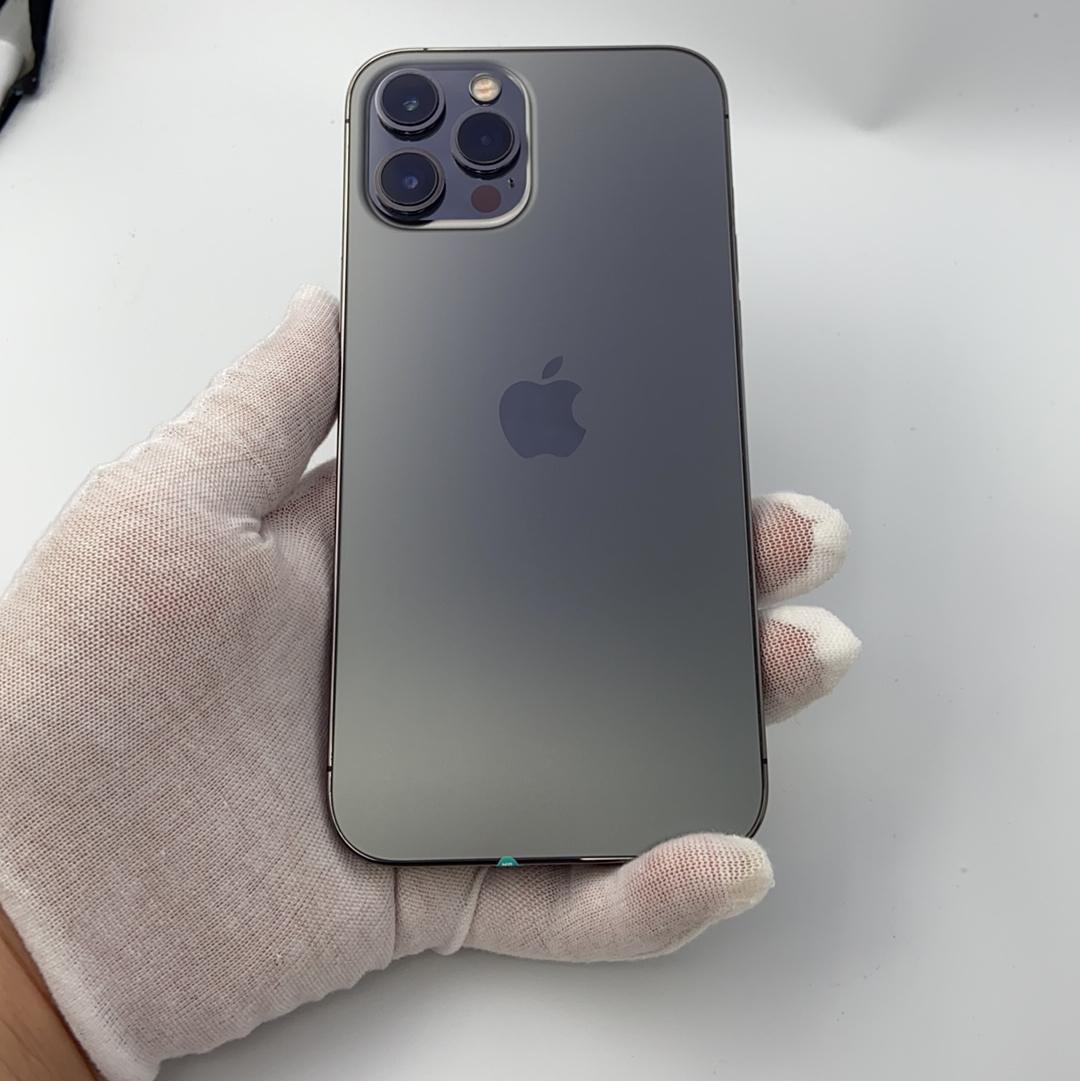 苹果【iPhone 12 Pro Max】5G全网通 石墨色 256G 国行 95新