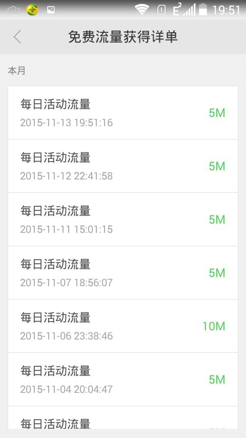 Screenshot_2015-11-13-19-51-56.png