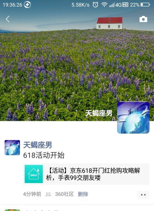 Screenshot_2019-05-31-19-36-39_compress.png