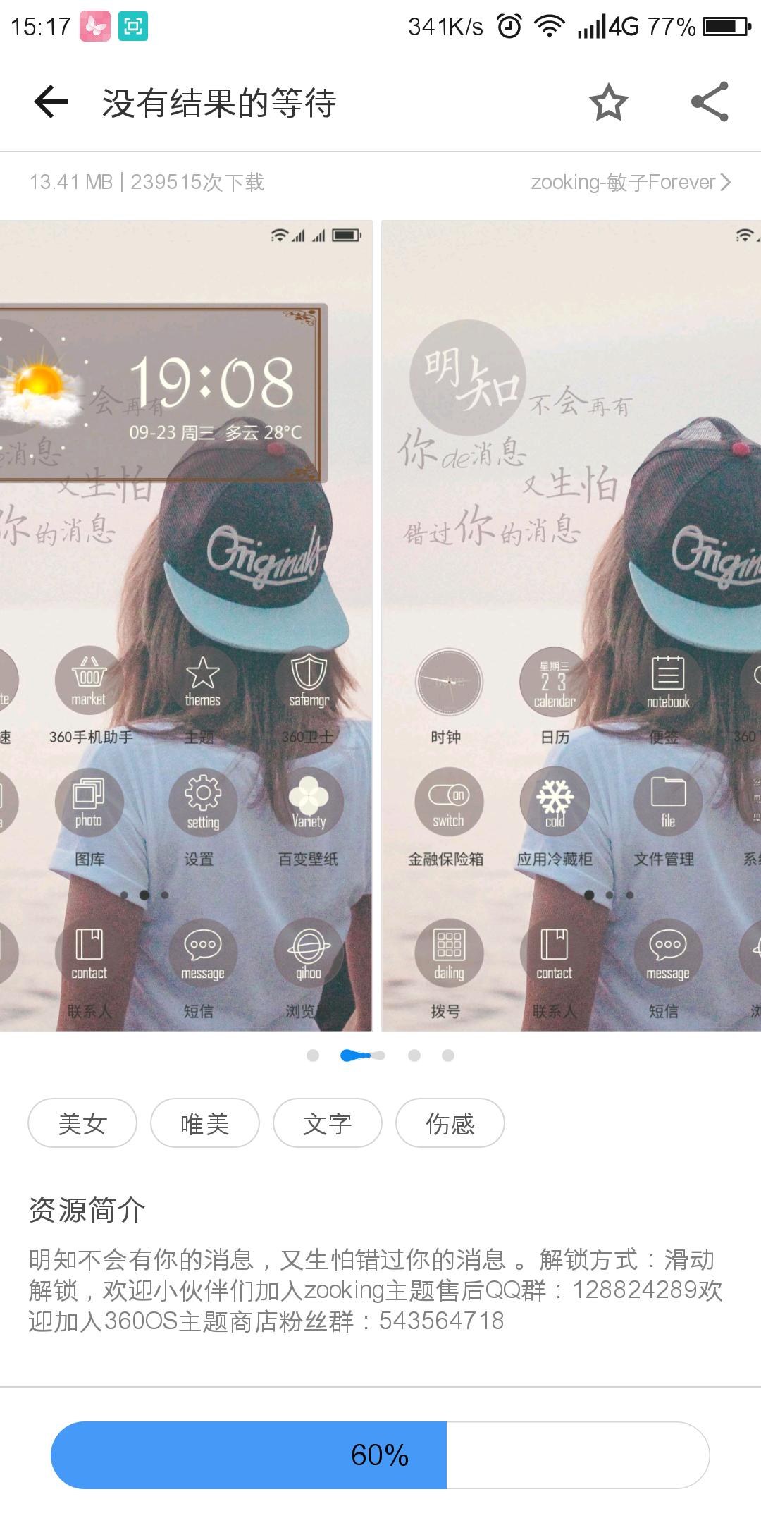 Screenshot_2018-10-30-15-17-20.png
