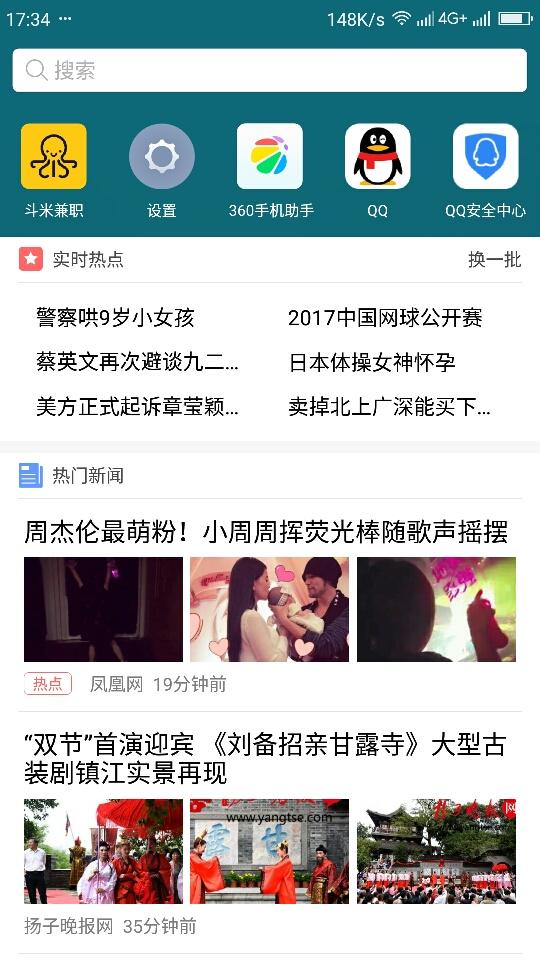 Screenshot_2017-10-04-17-35-01.jpg