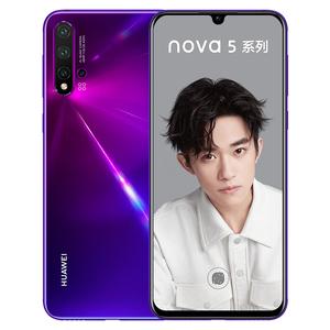 华为【nova 5 Pro】全网通 紫色 8G/256G 国行 95成新 真机实拍
