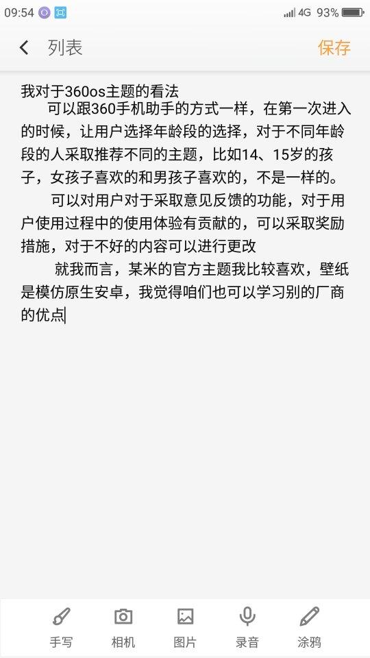 Screenshot_2017-07-04-09-54-33_compress.png