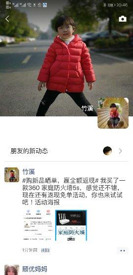Screenshot_20190402_204611_com.tencent.mm_compress.jpg