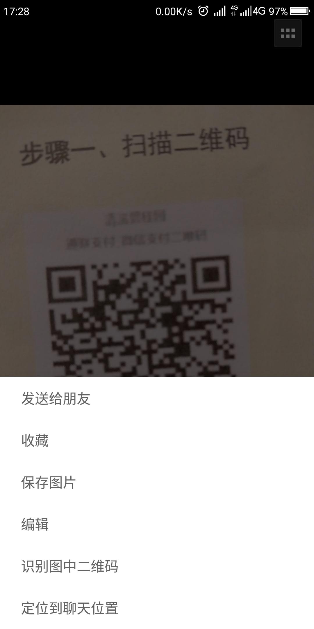 Screenshot_2018-04-16-17-28-17.png