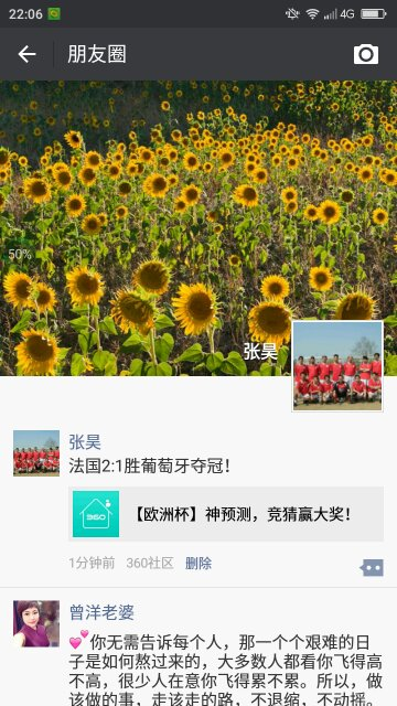Screenshot_2016-07-05-22-06-34_compress.png