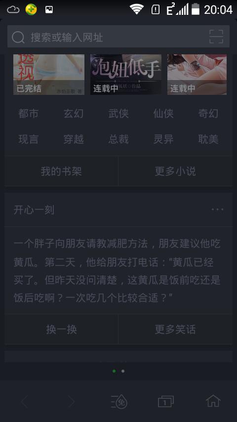 Screenshot_2015-11-13-20-04-18.png