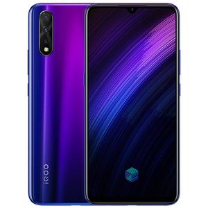 vivo【iQOO Neo 855版】全网通 紫色 8G/256G 国行 95新 真机实拍