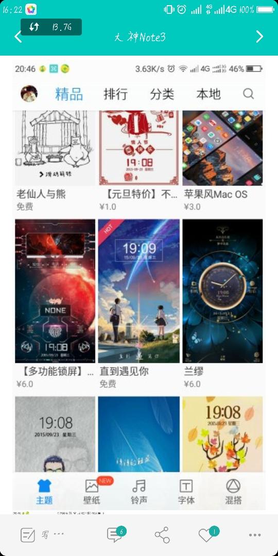 Screenshot_2018-12-10-16-22-32.jpg