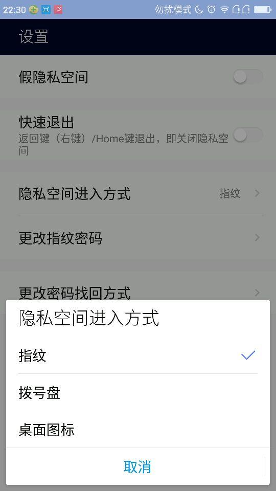 Screenshot_2017-04-20-22-30-45.png