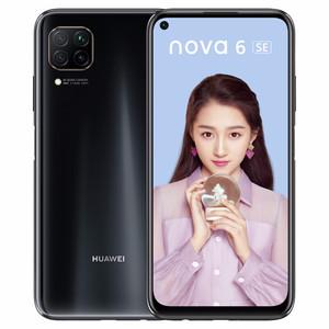 华为【nova 6 SE】4G全网通 幻夜黑 8G/128G 国行 95新