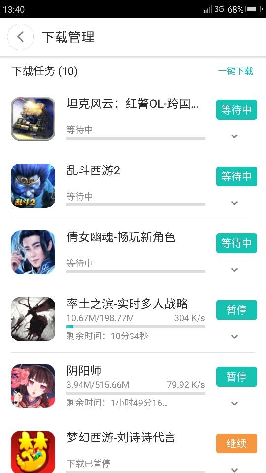 Screenshot_2016-10-31-13-40-43.png