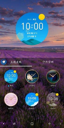 Screenshot_2019-01-08-08-50-44_compress.png