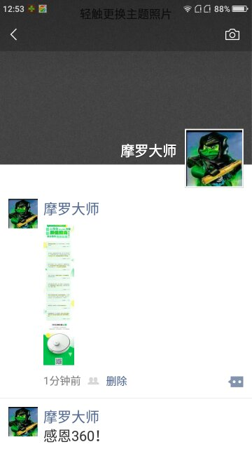 Screenshot_2018-12-27-12-53-27_compress.png