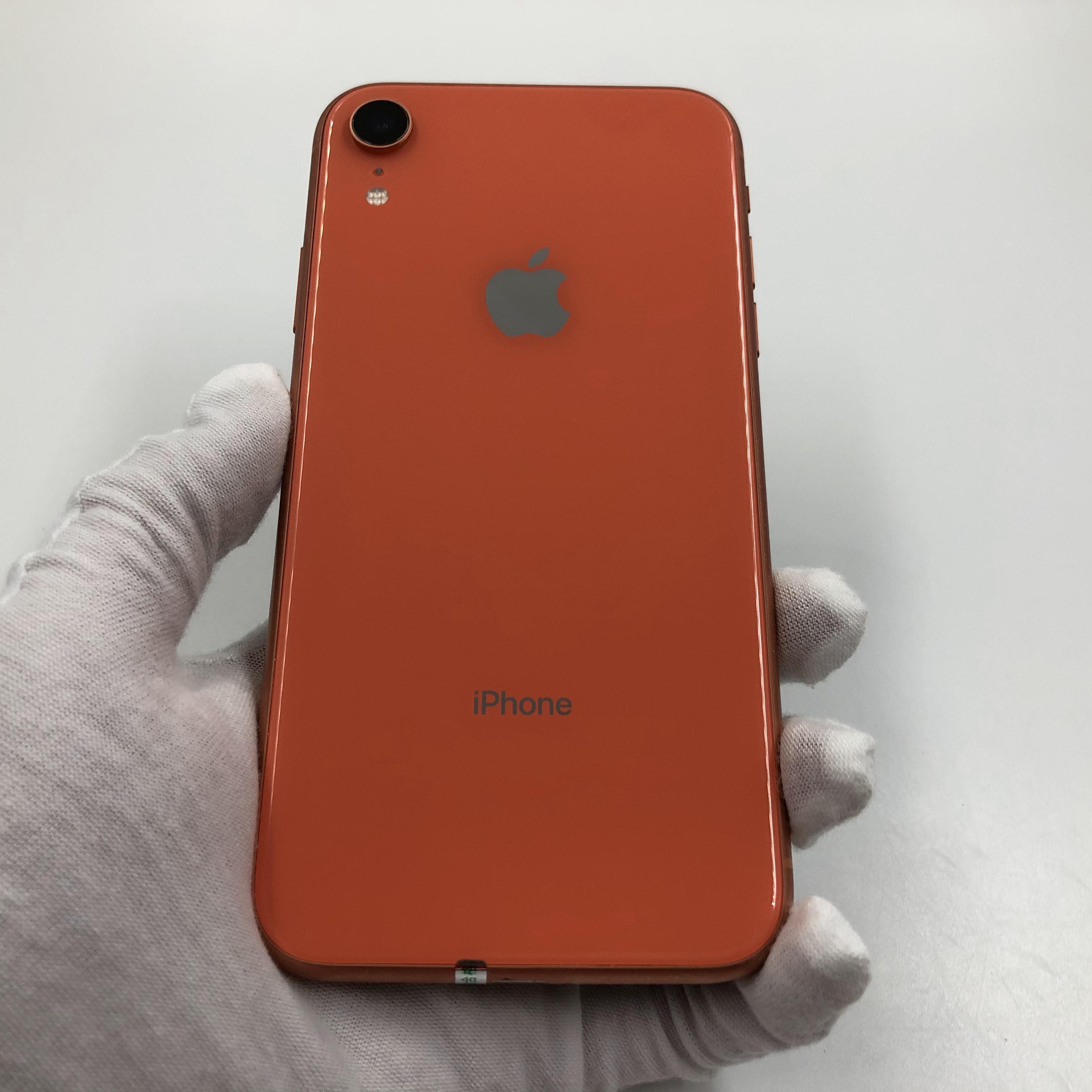 苹果【iPhone XR】4G全网通 珊瑚色 64G 国行 9成新 真机实拍