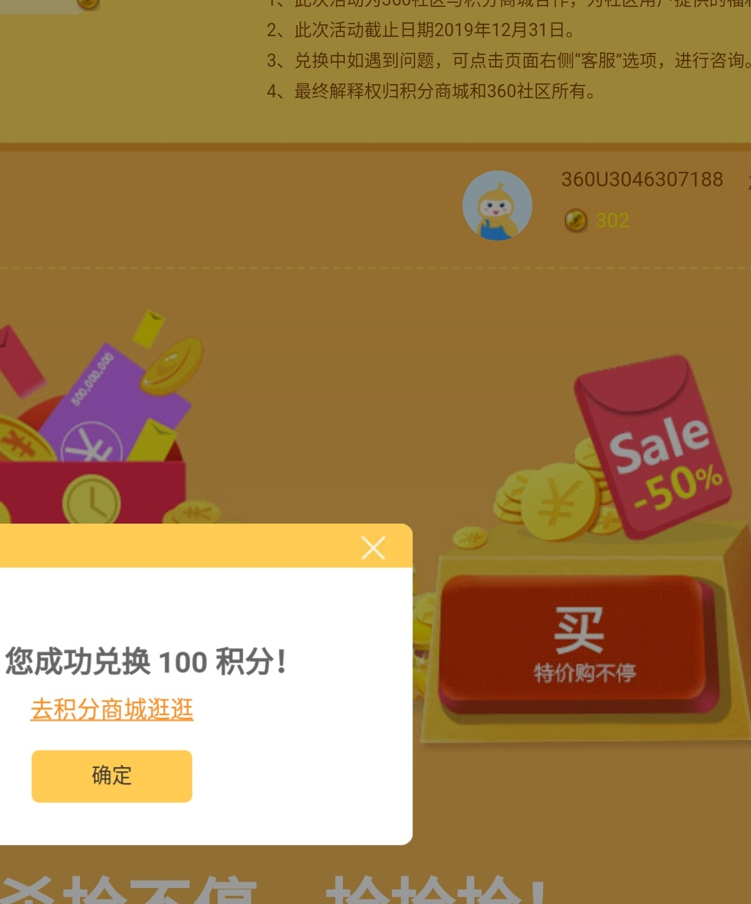 Screenshot_20190830-012608__01.jpg