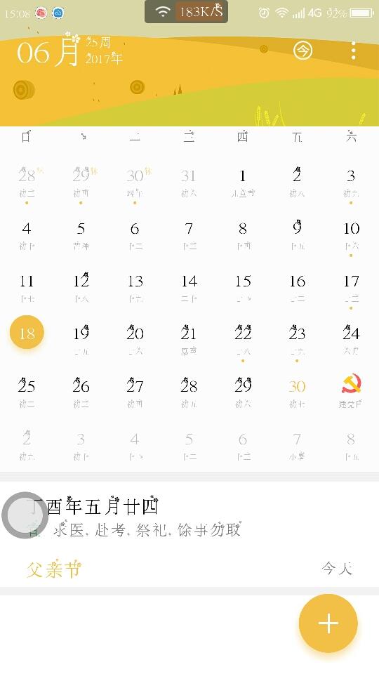 Screenshot_2017-06-30-15-08-45.jpg