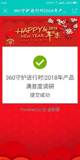 Screenshot_2019-01-17-11-41-56_compress.png