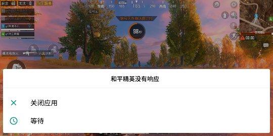 Screenshot_2019-07-23-13-22-35_compress.png