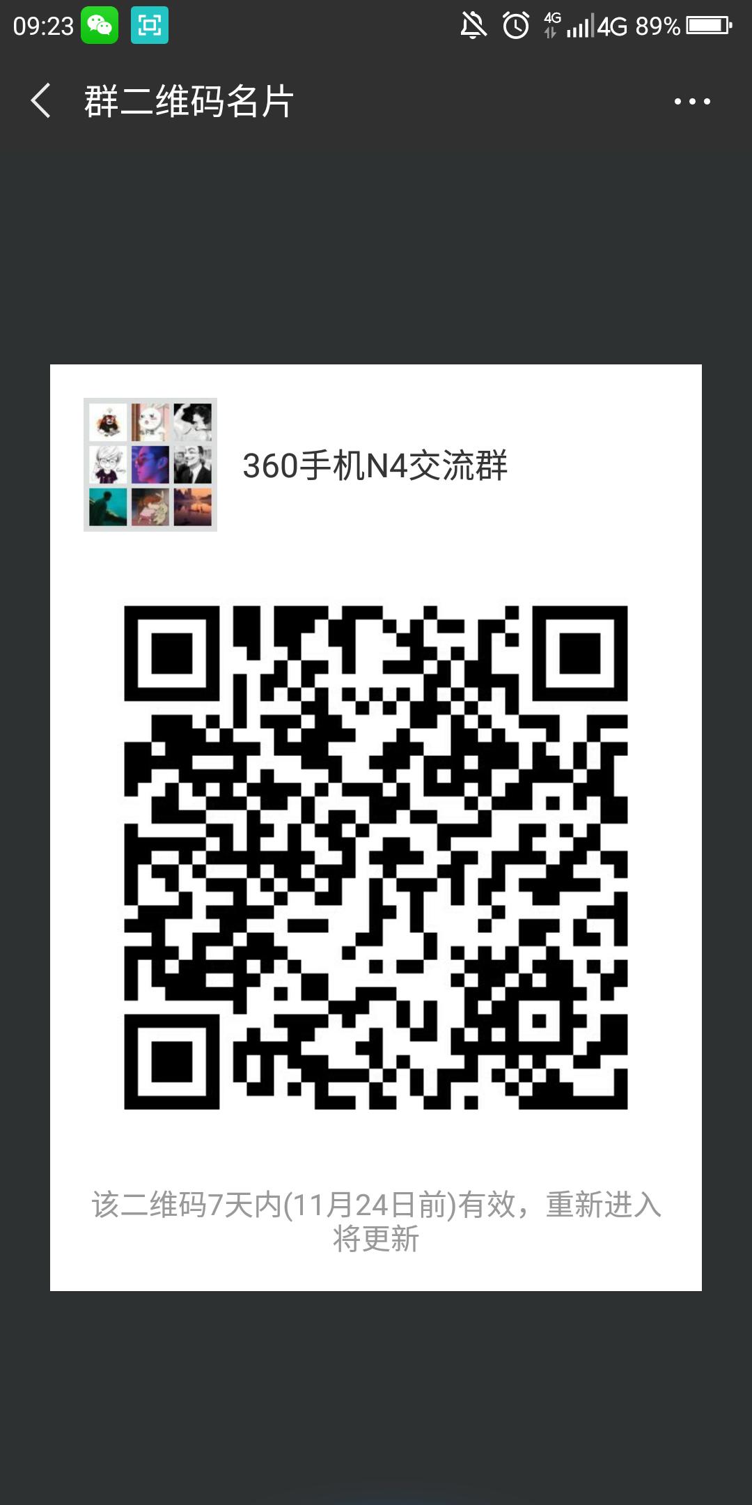 Screenshot_2018-11-17-09-23-04.png