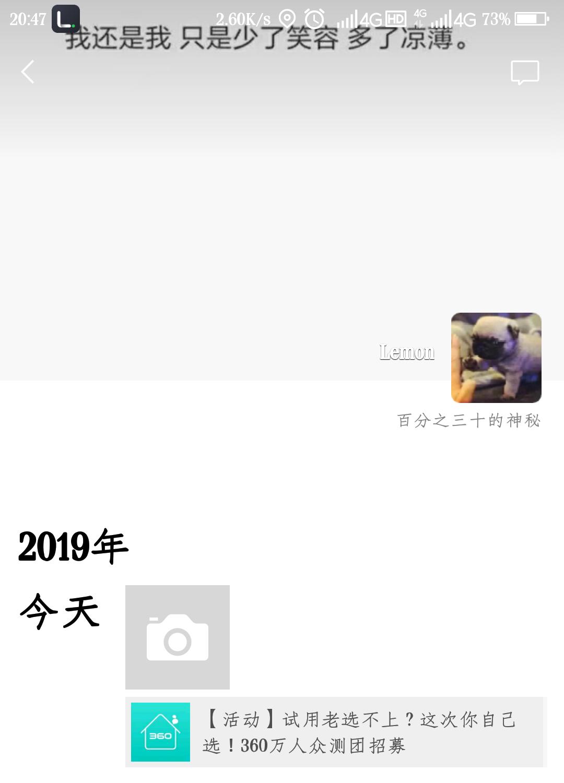 Screenshot_2019-07-17-20-47-25.png