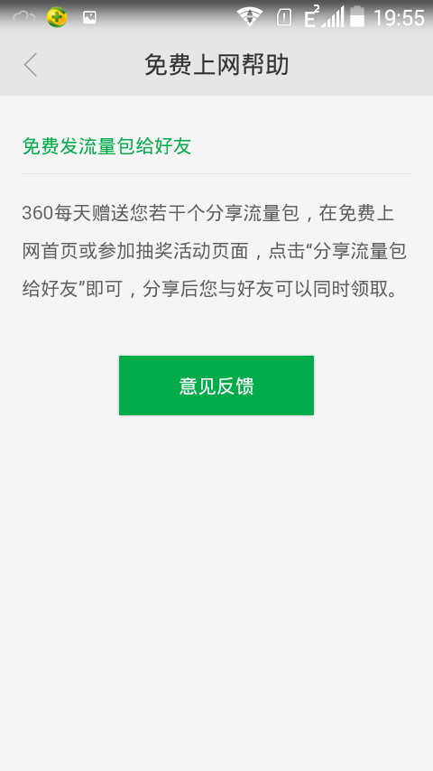 Screenshot_2015-11-13-19-55-21.png
