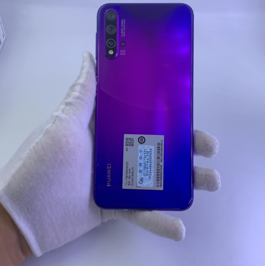华为【nova 5 Pro】4G全网通 紫色 8G/128G 国行 95新