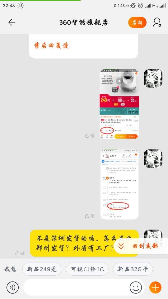 Screenshot_2019-09-28-22-48-06-533_com.taobao.taobao_compress.png