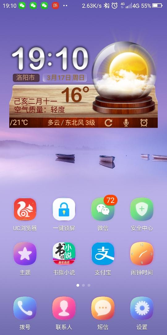 Screenshot_2019-03-17-19-10-10.jpg