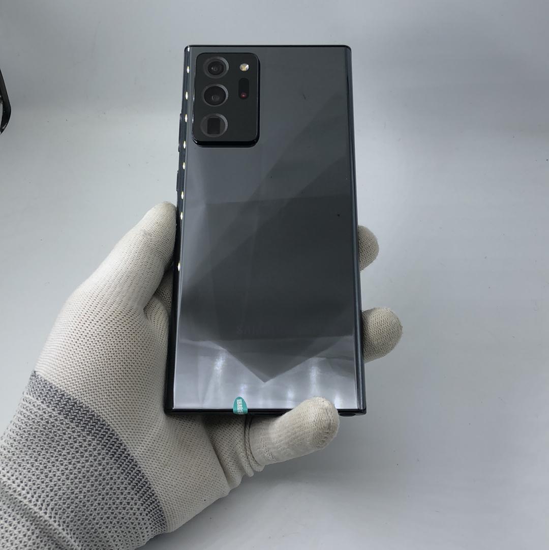 三星【Note20 Ultra 5G】5G全网通 曜岩黑 12G/512G 国行 95新