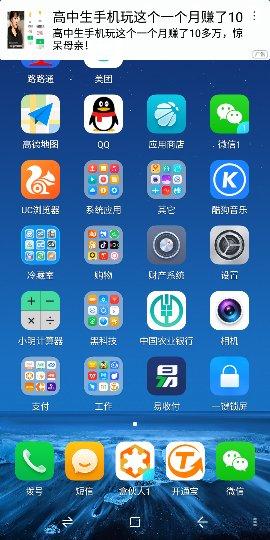 Screenshot_2019-09-08-18-02-51_compress.png