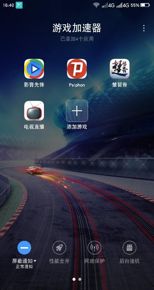 Screenshot_2018-05-14-16-40-47.jpg