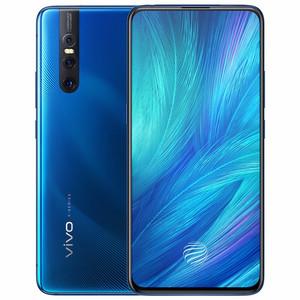 vivo【X27】移动 4G/3G/2G 蓝色 8G/256G 国行 95成新