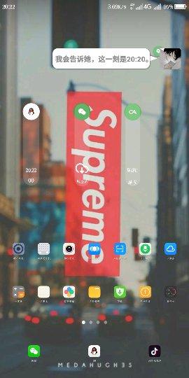 Screenshot_2018-08-08-20-22-36_compress.png