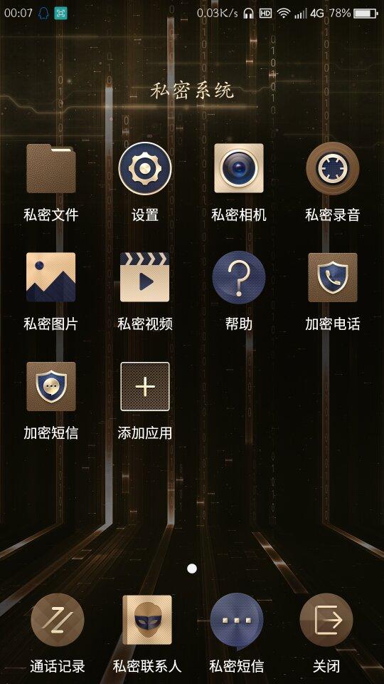 Screenshot_2016-09-26-00-07-23_compress.png