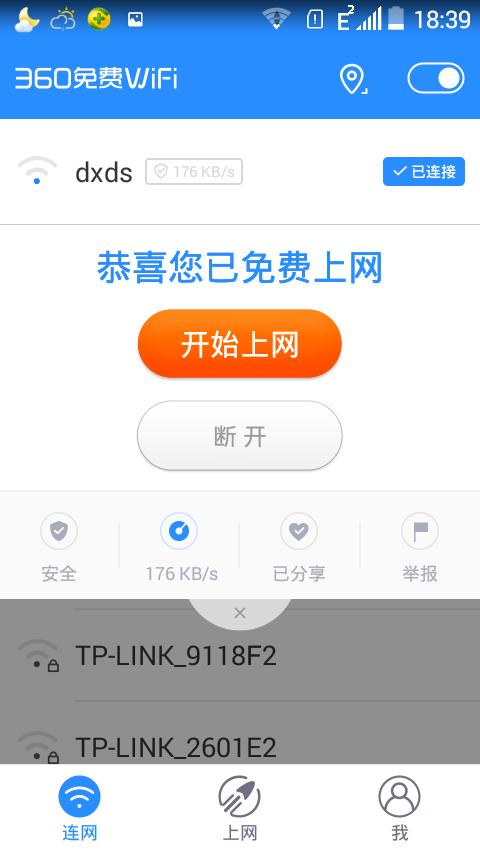 Screenshot_2015-11-05-18-39-08.png