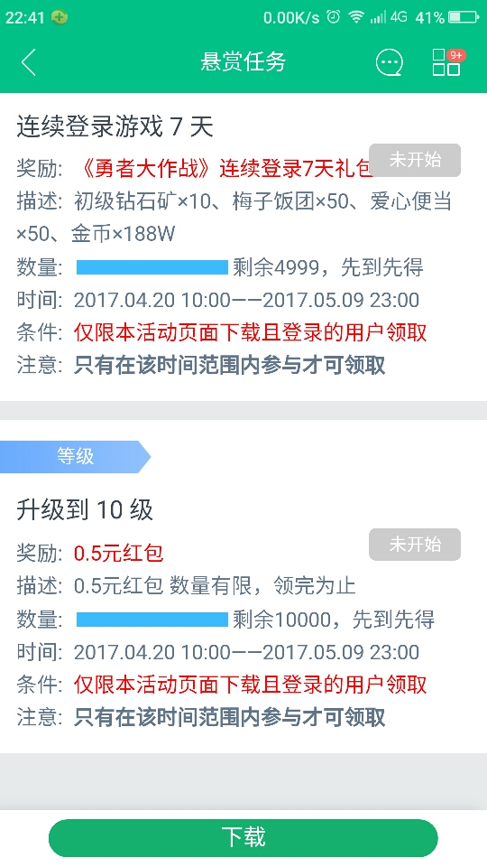 Screenshot_2017-04-18-22-41-47.jpg