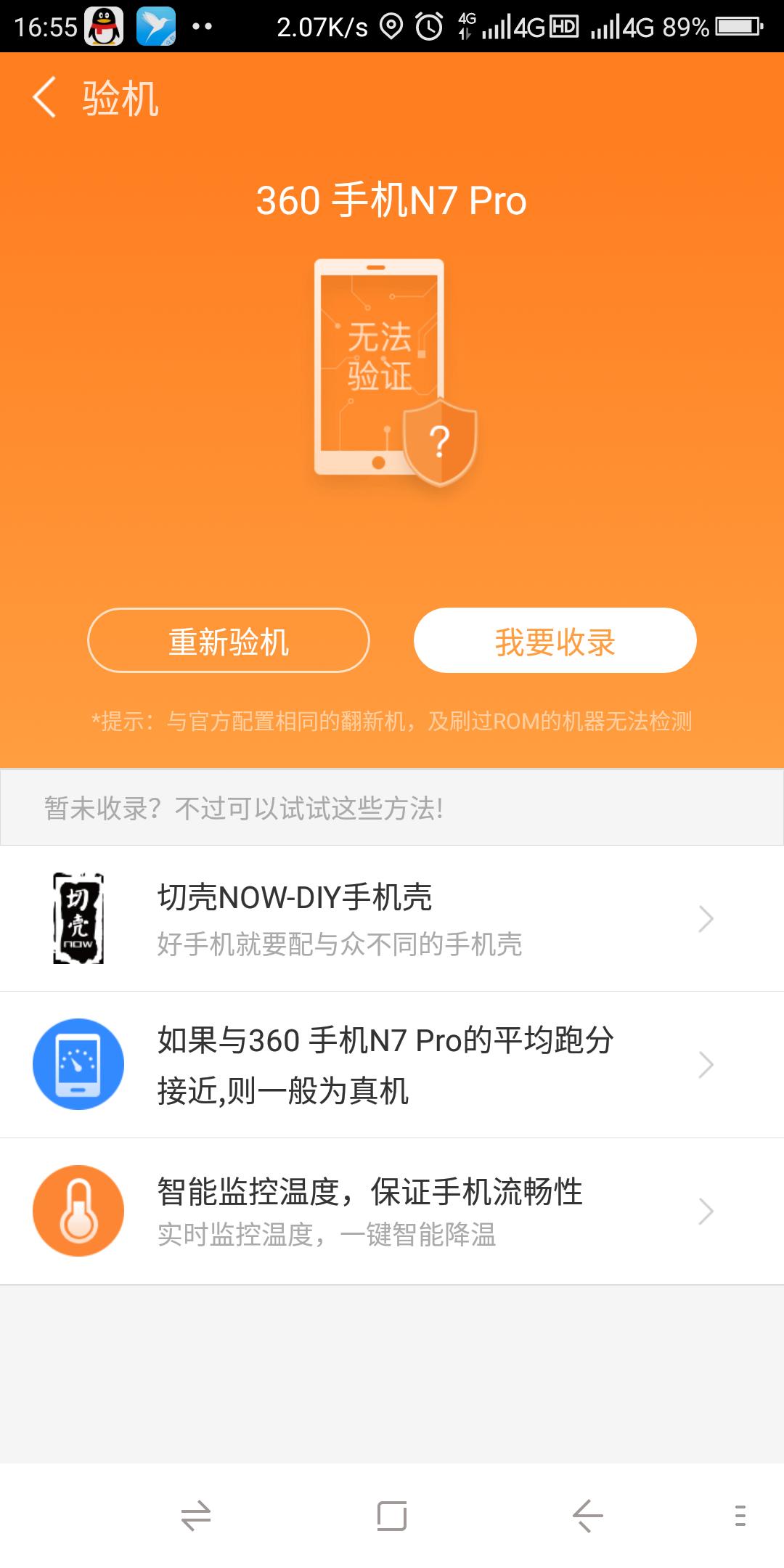 Screenshot_2018-12-30-16-55-04.png