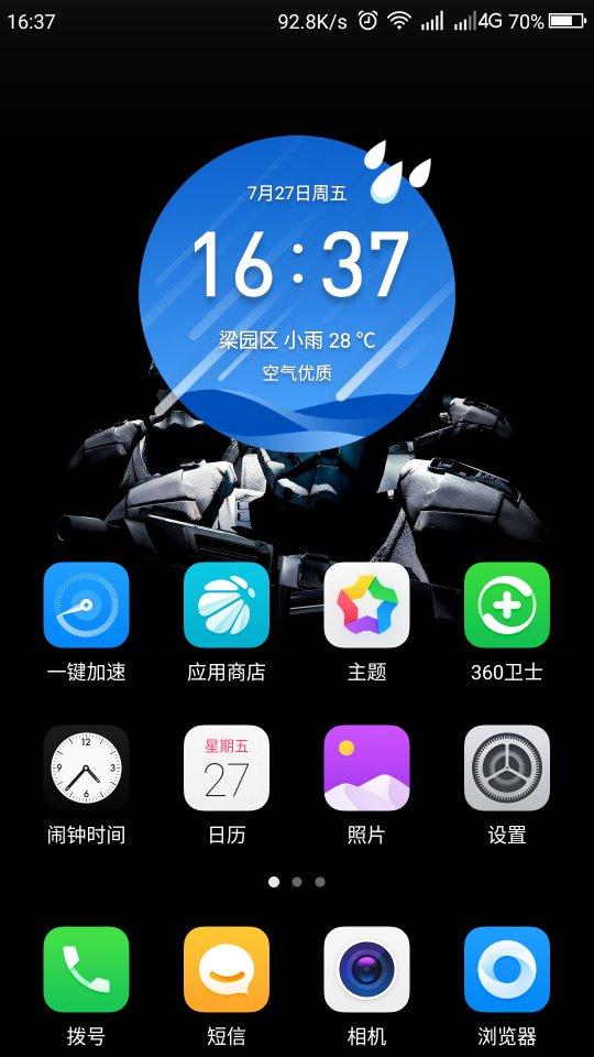 Screenshot_2018-07-27-16-37-10_compress.png