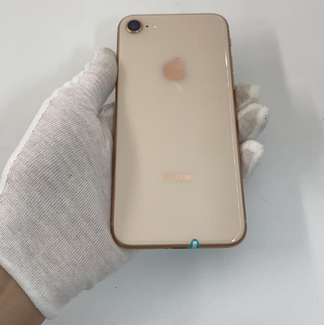 苹果【iPhone 8】4G全网通 金色 64G 国行 8成新